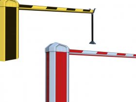 Automatic Car Park Barrier Supplier